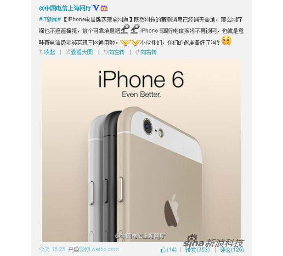 iPhone 6 China Telecom 1
