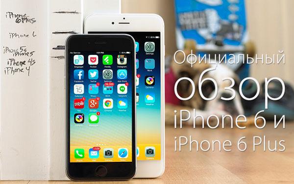 Айфон 6 plus купить в екатеринбурге купить в москве айфон 4s бу в москве
