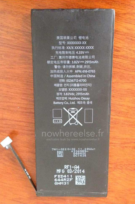 iphone6 battery
