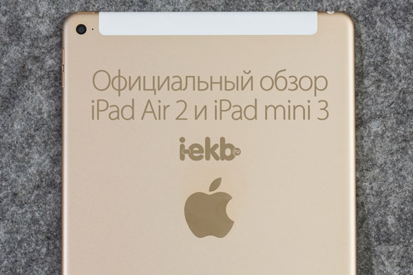 apple ipad air 2 002 2040.0