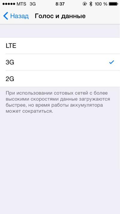 iOS 8 1 chang 11