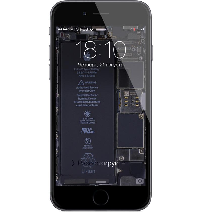 iPhone ruse 3