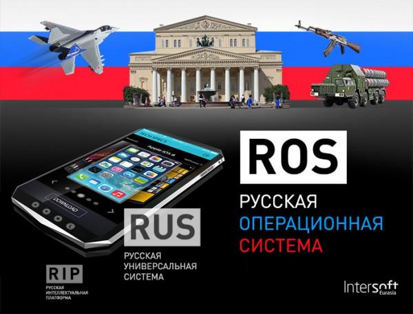RUS 1f