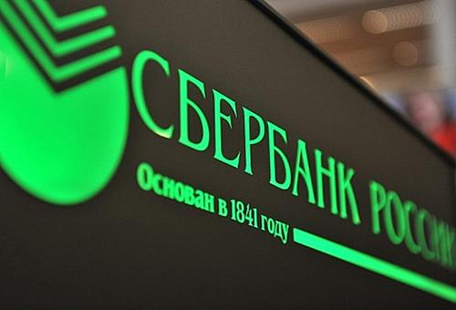 sberbank predupredil o novom vide moshennichestva