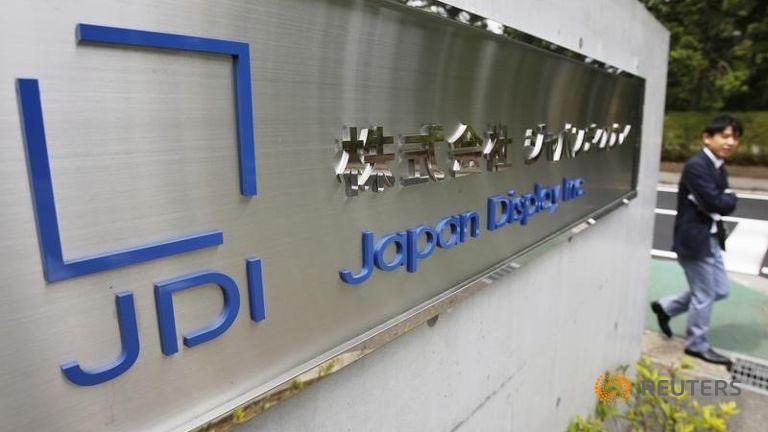 signboard of japan