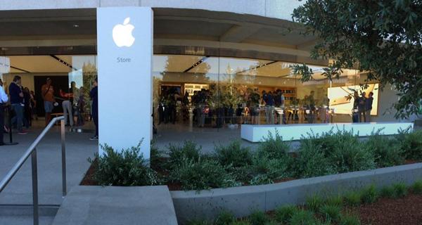 Apple Store 1 Infinite Loop Cupertino campus