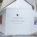 Apple Store Brussels 1