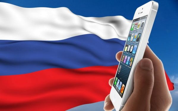 iphone 5 russia