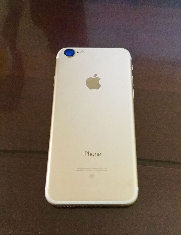 iphone 7 gold wild