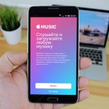 beta apple Music android 3 768x564