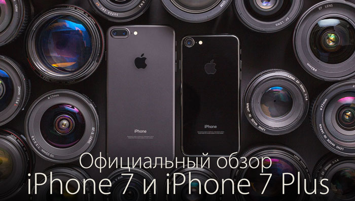 iphone7 19
