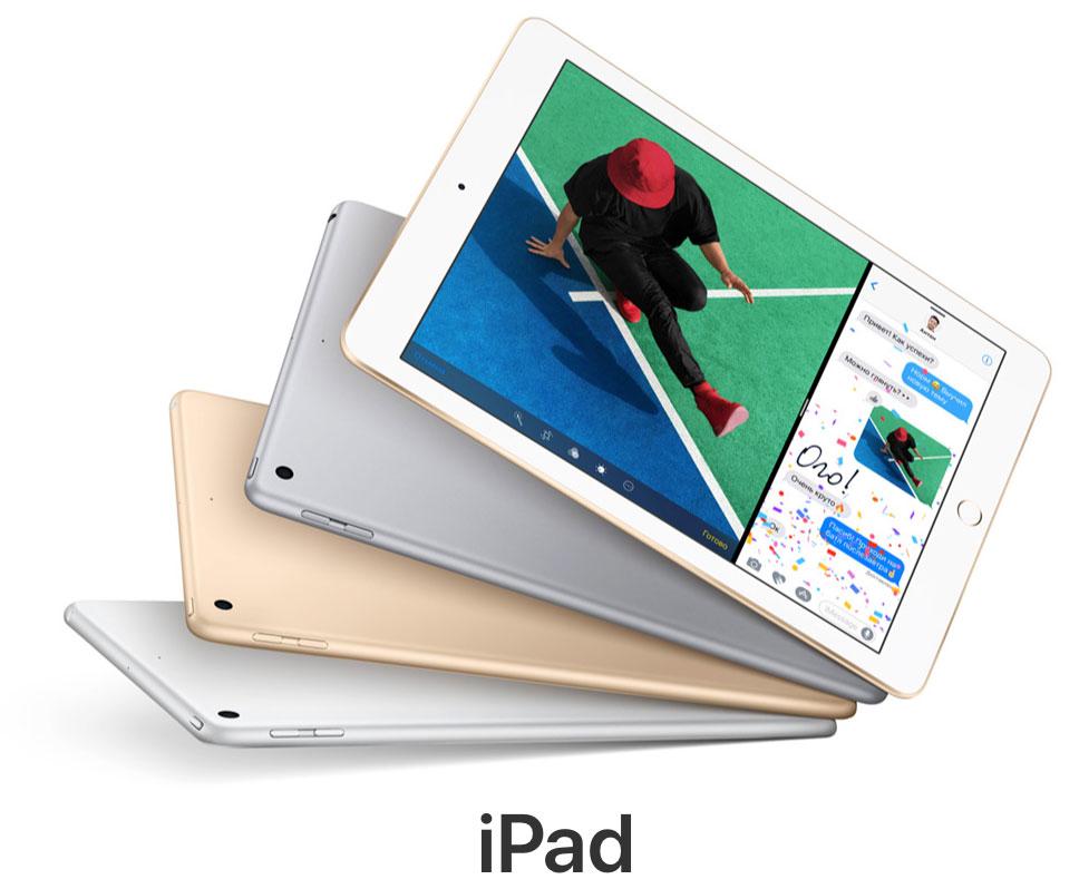 iPad new 4