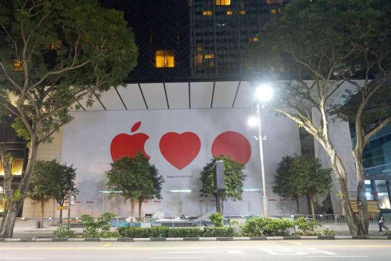 Apple Store Singapore Opening