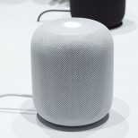 HomePod chance 1 768x512