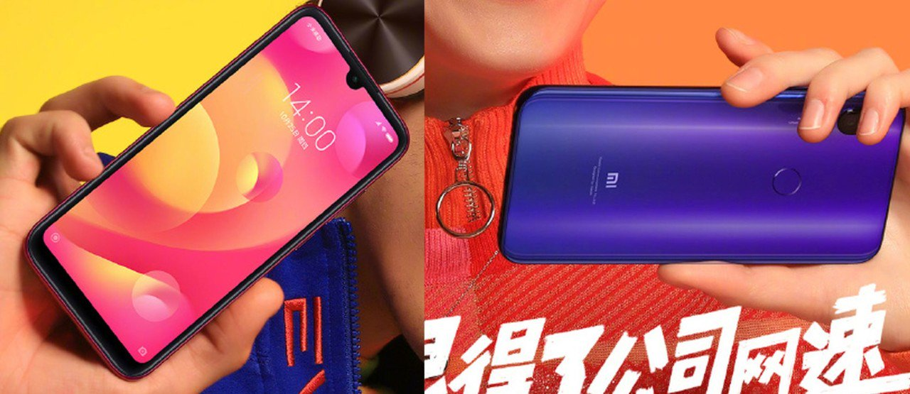Xiaomi Play posters
