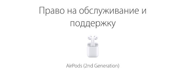 airpods23