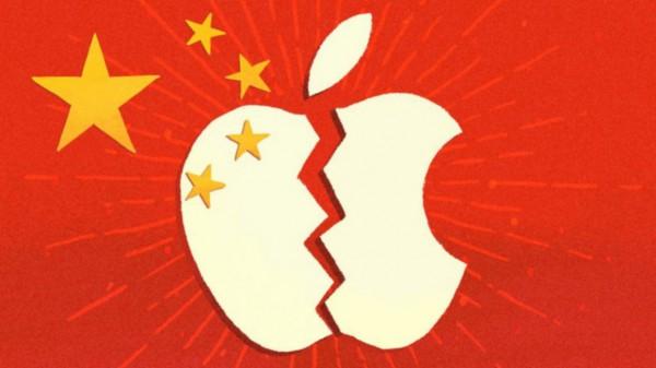 china appi33 1241x698