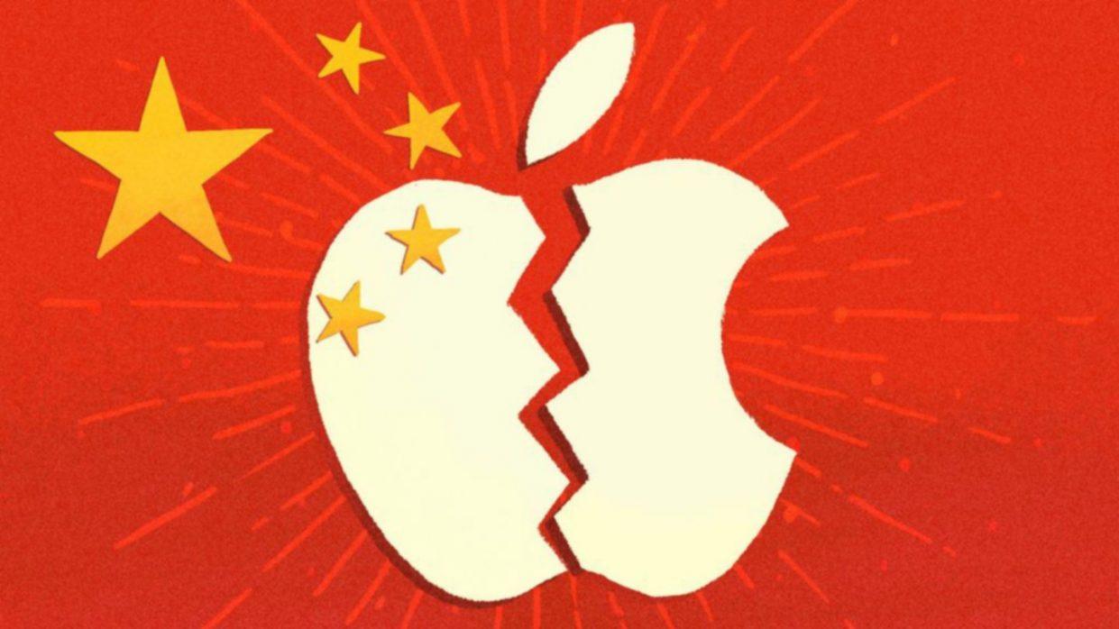 china appi33