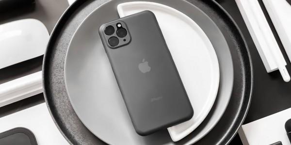 iPhone 11 dummy 1241x621