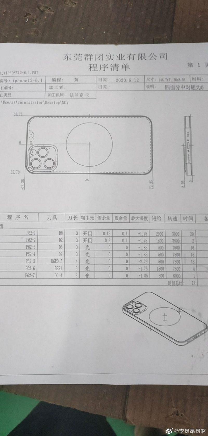 494C490C F9DE 40B3 BC4E D7AC32DBC30E