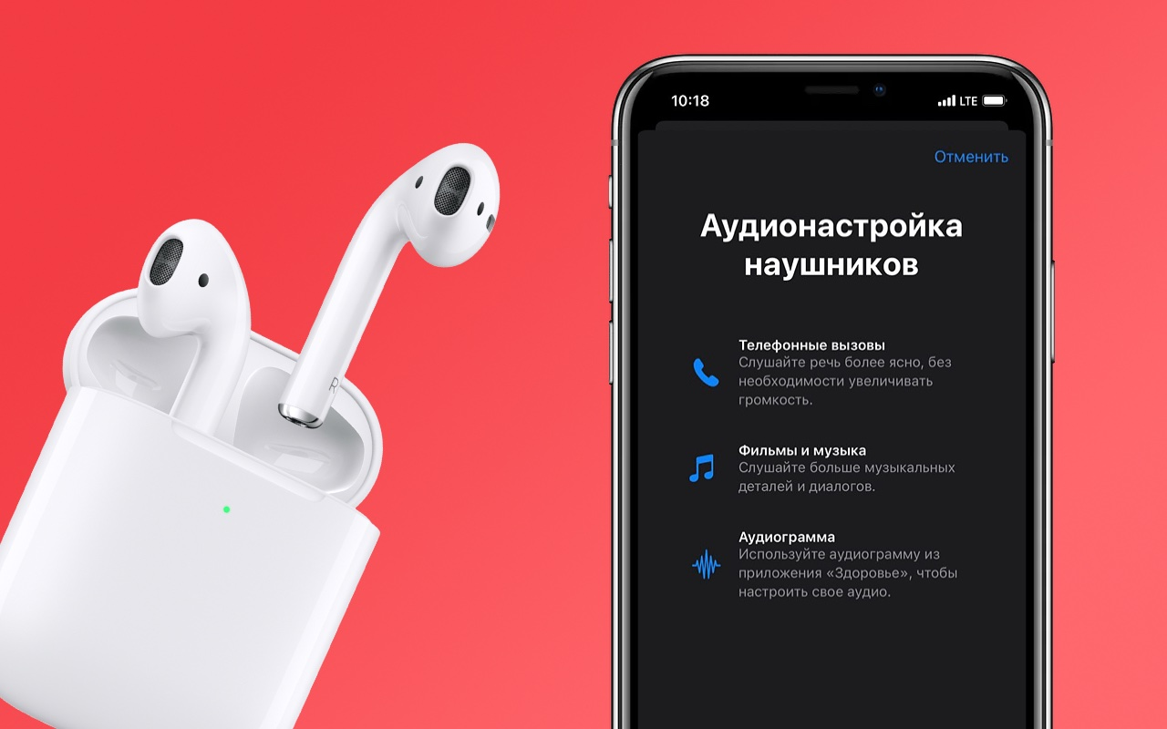 airpods earpods audioset