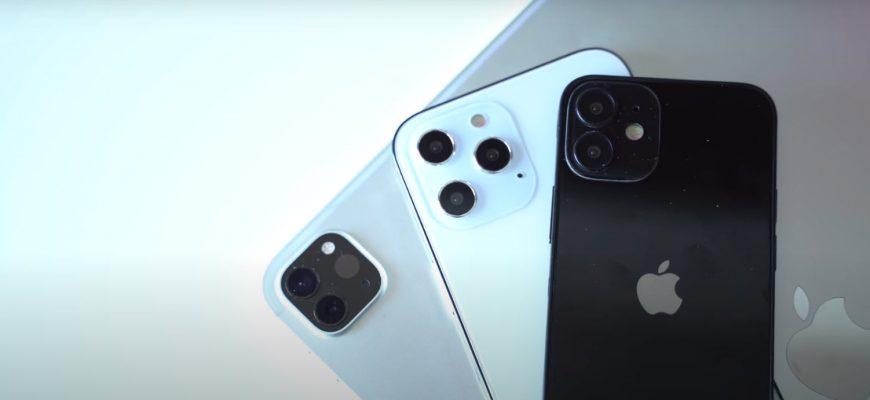 iPhone 12 айфон