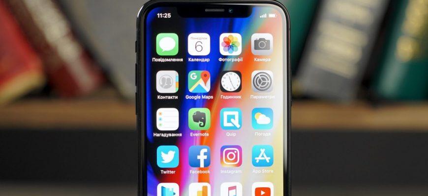 iphone x xs