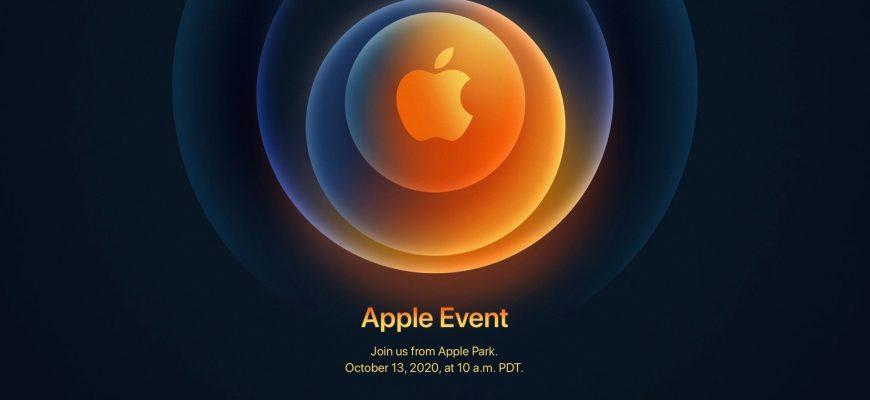 apple iphone 12 event invite hi speed