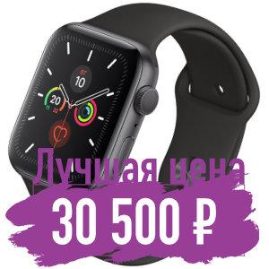 Низкая цена на iPhone X 64гб