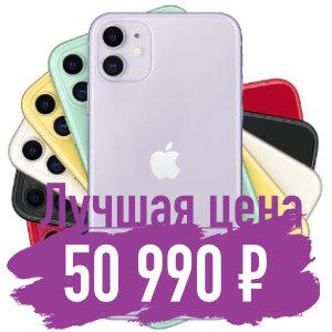 купить iphone айфон xr екатеринбург