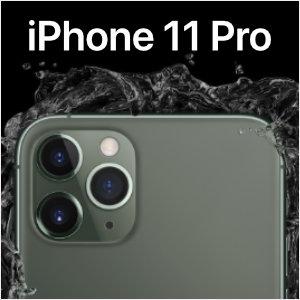 Купить iPhone XS в Екатеринбурге по лучшей цене